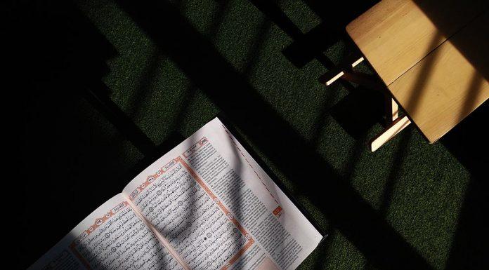 19 Okt MUKISI Mengkaji Makna Al Quran Sebagai Penyembuh