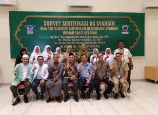 31 Okt MUKISI RSUD Zainoel Abidin Akan Jadi RS Syariah Pertama Di Sumatera