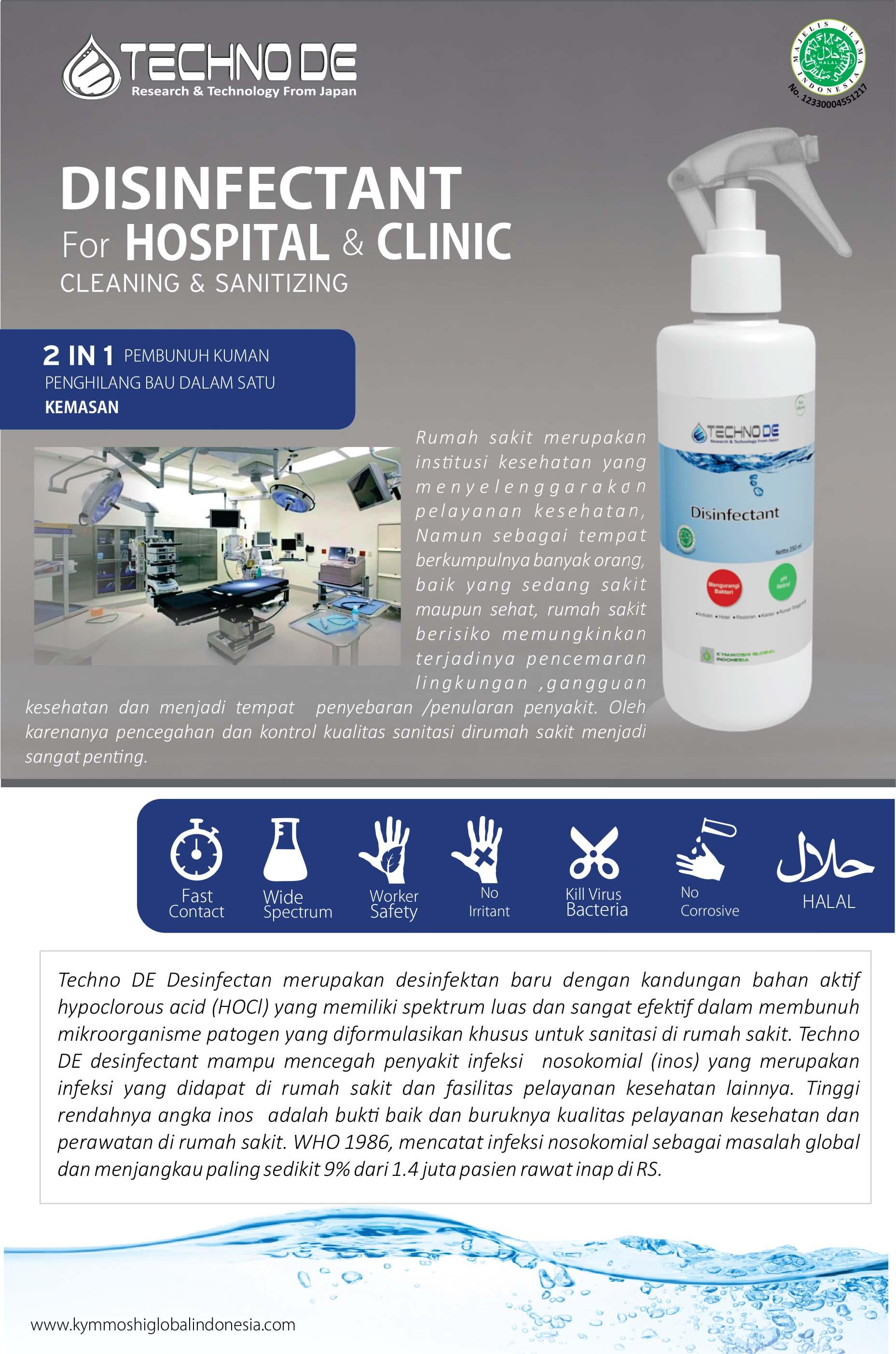 DES Hospital.cdr