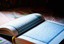 Holy Quran 1528446 1920