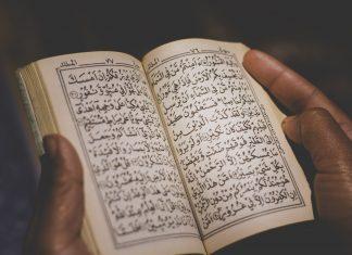 Quran 4178664 1920
